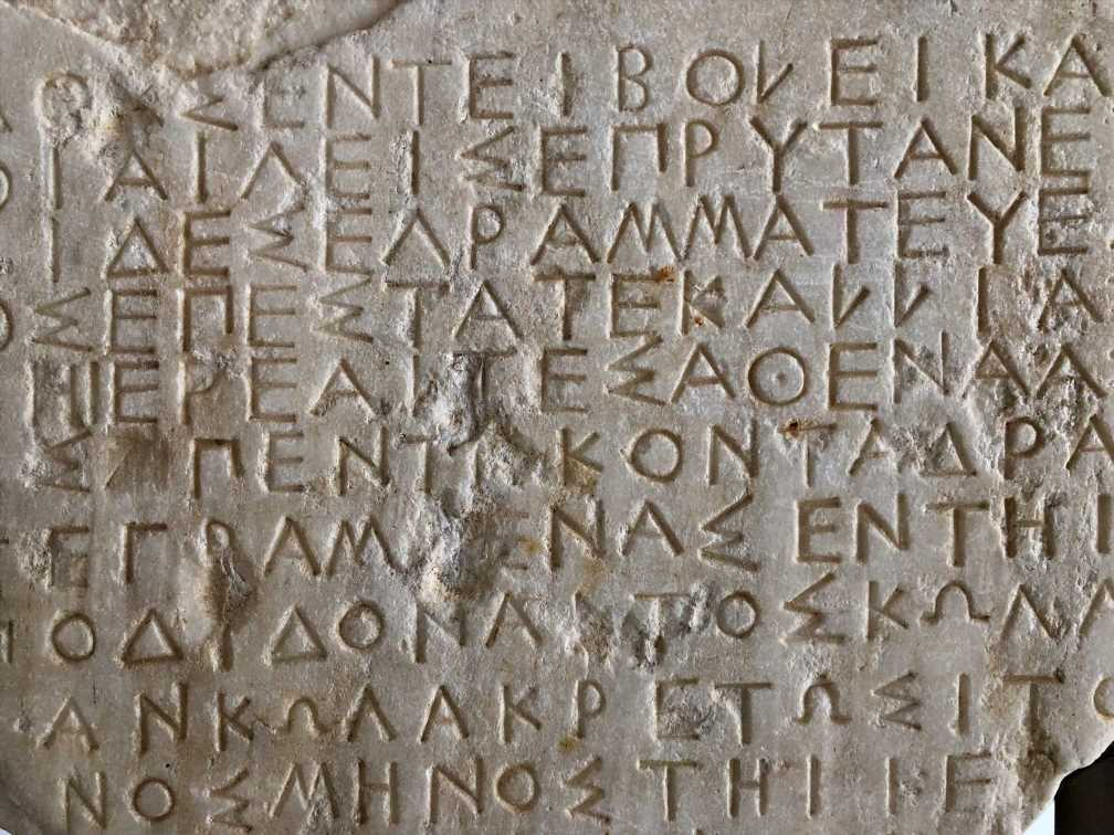 Nazareth Tablet 'used to guard tombs after Jesus disappearance' actually protected Greek tyrant's grave