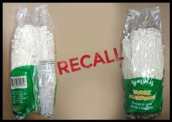 Sun Hong Foods Recalls Enoki Mushroom After 4 Died Due To Listeria