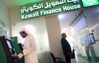 Virus May Force Kuwait Finance and AUB to Reassess Merger