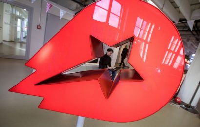 South Korea Orders Delivery Hero to Sell Local Unit for Takeover