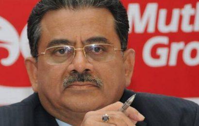 M.G. George, Muthoot Finance chairman, passes away
