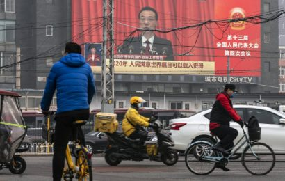 While the world dithers, China prepares to unleash a digital currency