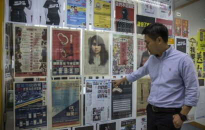 Hong Kong police arrest five Apple Daily directors under national security law