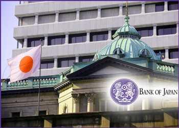 Bank Of Japan Keeps Monetary Policy Unchanged